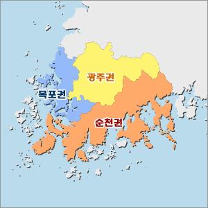 전라남도의 3지역
