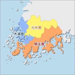 全羅南道圏別地図