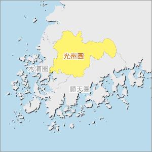 全羅南道圏別地図(光州圏)